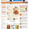 オレンジページnet / オレンジページの本