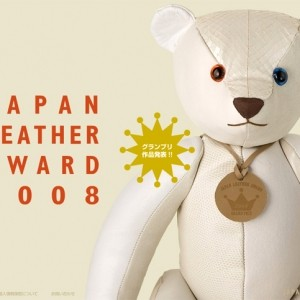 JAPAN LEATHER AWARD 2008